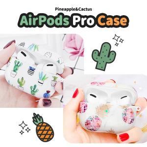 Airpods pro ケース サボテン パインアップル エアーポッズ かわいい おしゃれ カバー エアーポッズ アクセサリー ネコポス|vaniastore