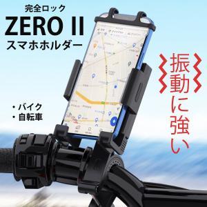 ZERO振動スマホホルダー  自転車 バイク ロードバイク ハンドルバー付き 360度旋回 安定 脱落防止 iPhone Android スマホスタンド 瞬間脱着 宅急便|vaniastore