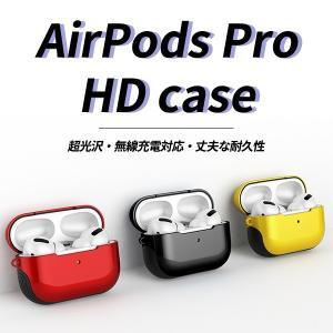 Airpods Pro ケース カバー ハード Case airpods proケース エアポッズ プロ ケース カバー TPU PC ストラップ付き 保護カバー 落下防止 光沢 シンプル ネコポス|vaniastore