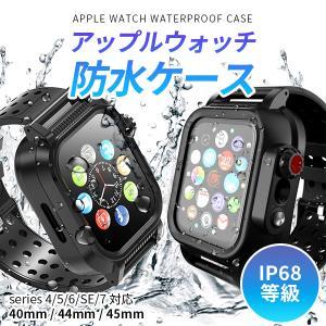 アップルウォッチ 防水バンド 防塵バンド IP68等級 apple Watch 6 SE 5 4 44mm シリコン 汗 防水 腕時計バンド バンド 女性 レディース メンズ ネコポス|vaniastore