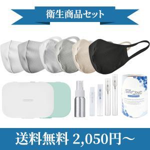 衛生商品セット ウイルス対策 子供用 大人用 マスク スプレー 抗菌テープ マスクケース 使い捨てゴム手袋 宅急便|vaniastore