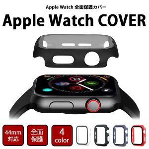 Apple Watch カバー 44mm 衝撃吸収 全面保護 側面 操作性 充電可能 ベゼル操作 耐衝撃 防キズ 簡単装着 脱着簡単 硬質フィルム アップルウォッチ ネコポス|vaniastore