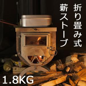薪ストーブ 収納バッグ付き 煙突つき 折り畳み 軽量 アウトドア キャンプ バーベキュー 暖炉 焚き火台 調理器具 冬キャンプ コンパクト 暖房器具 小型 宅急便|vaniastore