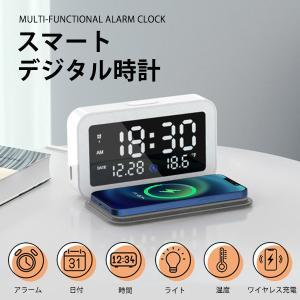 デジタル時計 置き時計 光る プレゼント ワイヤレス充電器 15W アラーム  温度計 USB出力 コンパクト 小型 12時間表示 24時間表示 宅急便|vaniastore