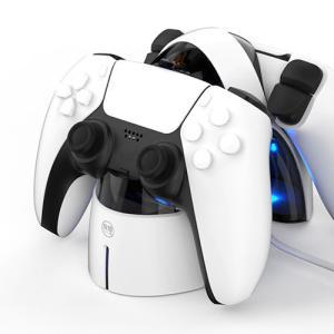 PlayStation 5 コントローラー 新型 充電器 プレイステーション 5 アクセサリー 無線充電器 充電スタンド 急速充電 過充電防止 2台同時充電可能 宅急便 vaniastore