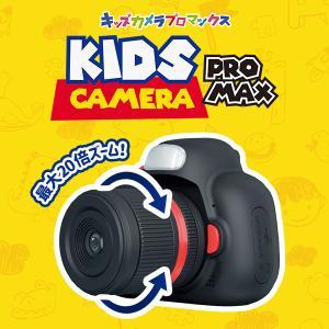 ●子供用 キッズカメラ PROMAX ズーム機能 4800万画素 32GBSDカード付 自撮りレンズ付 誕生日 トイカメラ おもちゃ 入園 入学 祝い 新学期 宅急便|vaniastore
