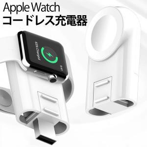 アップルウォッチ充電器 ミニ 小型 コンパクト 小さい USB ワイヤレス充電器 スタンド 置くだけ充電器 置くだけ充電 usb 充電器 ネコポス|vaniastore