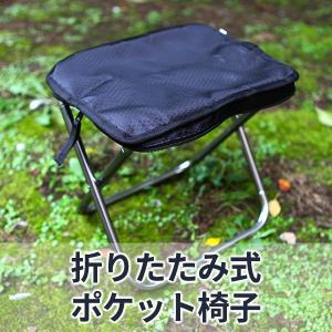 一体式収納折畳ベンチ 折りたたみ式椅子 イス チェア キャンプ アウトドア 登山 軽量 携帯用 コンパクト 休憩 簡単組立 宅急便 vaniastore