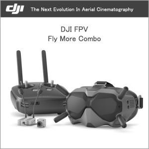 DJI FPV Fly More Combo 送信機 ゴーグル カメラ付き レーシングドローン パーツ ユニット 並行輸入品 モード1/モード2選択可 宅急便|vaniastore