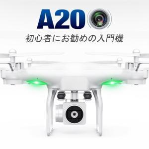 ドローン 小型 カメラ付き SH5 STANDARD ラジコン スマホ リアルタイム FPV ファントム おもちゃ 入門機 日本語説明書付き ゆうパック