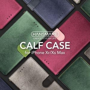 【ポイント10倍】iPhone 11 Pro 11 11 Pro Max XR Xs Max スマホケース 手帳型 カード収納 HANSMARE CALF CASE ストラップ マグネット 韓国 ネコポス|vaniastore