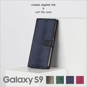 Galaxy s9 s9 Plus ケース 手帳型 スマホケース HANSMARE CALF CASE Galaxy s9 s9 Plus ストラップ カード収納 お札入れ フリップ スタンド式 ネコポス|vaniastore