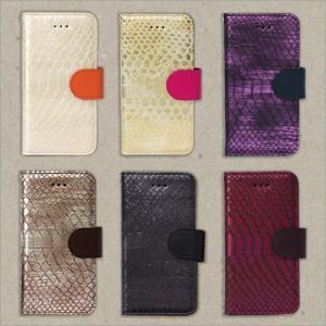 iPhone 8 ケース iPhone 7 iPhone 8 Plus 7 Plus iPhone6s 6  スマホケース アイフォン 手帳型 カバー カード入れ ICカード SHINE FLIP CASE ゆうパケット|vaniastore