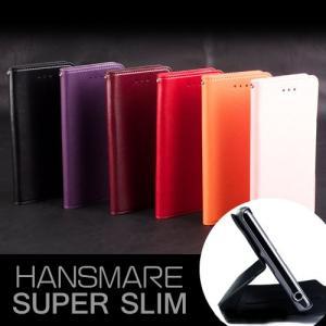 iPhone X iPhone 8 / 7 スマホケース  アイフォン  手帳型ケース HANSMARE SLIM CASE スリムケース カード入れ スタンド式 横開き PUレザー ゆうパケット|vaniastore