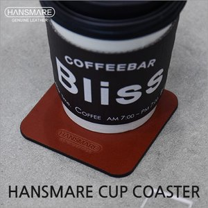 コースター おしゃれ 本革 《Sサイズ》 [HANSMARE CUP COASTER] レザー ギフト プレゼント キッチン 雑貨 インテリア コップ 手作り  ネコポス vaniastore