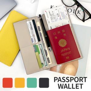 【無料ラッピング】パスポートケース カバー マルチケース スキミング防止 本革 旅行 財布 PASS...