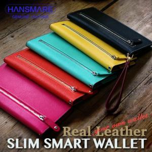 長財布 ウォレット 小銭入れ カード入れ HANSMARE SLIM SMART WALLET iPhone X / 8 レディース クラッチバッグ 宅配便|vaniastore