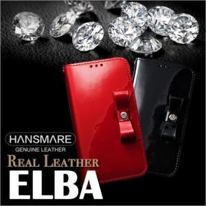 iPhone 8 / 7 iPhone6s / 6 HANSMARE ELBA CASE [受話ホールあり] カバー スマホケース アイフォン 手帳型 カード入れ エナメル素材 ゆうパケット|vaniastore