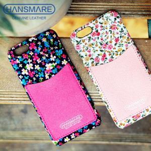 【OUTLET】iPhone 6s 6 スマホケース アイフォン  HANSMARE LEATHER POCKET CASEII カバー スマポカバー スマホ ハード カード入れ ネコポス vaniastore
