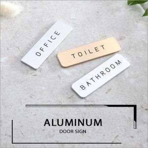 ドアプレート 2個セット【TOILET + BATHROOM】【TOILET + STAFF ONLY】【TOILET + OFFICE】アルミ Aluminum Door Sign ドアサイン 部屋表札 ネコポス vaniastore