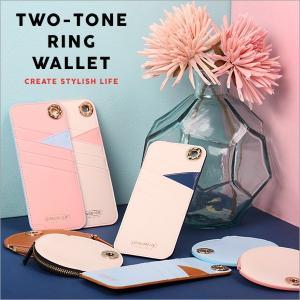 カードケース カード入れ 小銭入れ TWO TONE RING WALLET SET HANSMARE リングミニ財布 レディース ポイントカード カード収納 キーリング ネコポス|vaniastore