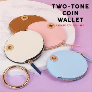 小銭入れ コインウォレット かわいい TWO TONE COIN WALLET レディース スリム 小物入れ 薄型 牛革 コイン財布 ネコポス|vaniastore