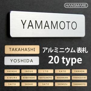 商品名:HANSMARE Aluminum Name Plate  原産国:韓国  カラー:GOLD...