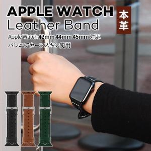 アップルウォッチ バンド 革 44mm HANSMARE Apple Watch3/4/5/6/SE バレニアカーフスキン 本革 シリコン 42mm 汗防止 防水 おしゃれ ネコポス|vaniastore