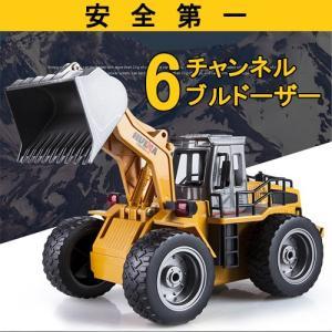 ブルドーザー ラジコンカー 電動  6チャンネルフルアクション ラジコン RC建設 働く車 工事車両 子供 おもちゃ 日本語取説付き ゆうパック