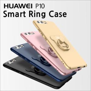 Huawei P10 ケース Huawei P10 バンパー 保護 ストラップホール付 耐衝撃 ハードケース 薄型 軽量 バンカーリング付き スリム シンプル ネコポス vaniastore