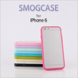 iPhone 8 ケース iPhone 7 iPhone6s / 6 カバー SMOGCASE CASE ゼリーケース シリコンケース 半透明カバー シンプル PU+TPU素材 ゆうパケット|vaniastore
