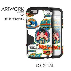iPhone 6s 6s Plus ケース iPhone6 6 Plus ICカード対応 GOLF ATOM Original case アトム カード収納 TPU スタンド機能 ネコポス vaniastore
