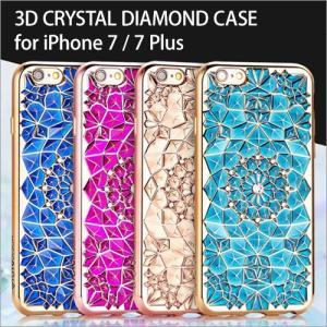 iPhone 8 / 7 / 8+ / 7+ ケース カバー 3D CRYSTAL DIAMOND CASE シリコン キラキラ かわいい TPU素材 軽い シンプル 超軽量 ゆうパケット|vaniastore