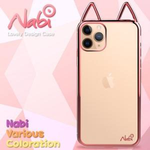 iPhone 11 / 11 Pro / X / Xs / XR / XS Max / iPhone7 / 8 7+ / 8+ Navi CASE 猫耳 ねこみみ バンパーケース クリアケース ネコ 猫 ネコミミ 韓国 ゆうパケット|vaniastore