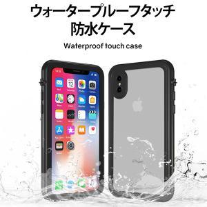 iPhone X iPhone 8 / 7 iPhone 8+ / 7+ ケース 防水ケース IP68レベル PVC素材 スマホケース Qi充電可能 耐衝撃 プール アウトドア 防塵 ゆうパケット|vaniastore