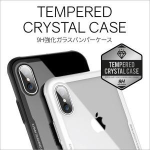 iPhone X 8 / 7 8+ / 7+ XSMAX XR 強化ガラスケース 側面ソフト TPUバンパー 衝撃吸収 全面保護カバー ワイヤレス充電 スマホケース 背面ケース ゆうパケット|vaniastore