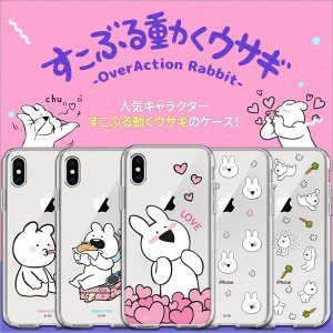 すこぶる動くウサギ 正規品 iPhone X  iPhone 8 / 7 iPhone 8+ 7+ 透明ケース クリアケース TPUケース ゼリーケース オーバーアクション ゆうパケット無料|vaniastore