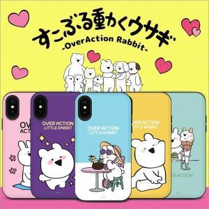 すこぶる動くウサギ 正規品 iPhone X/Xs スマホケース カード入れ スタンド式 カード収納 ケース suica pasmo ゆうパケット|vaniastore