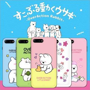 すこぶる動くウサギ 正規品 iPhone 8 / 7 スマホケース カード入れ iPhone 8+ / 7+ スタンド式 カード収納 ICカード ゆうパケット|vaniastore