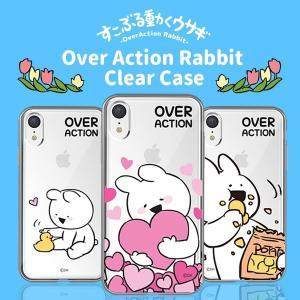 すこぶる動くウサギ 正規品 iPhone XR ケース カバー クリア ソフト TPU   オーバーアクション Over Action Rabbit アイフォン 韓国 ゆうパケット|vaniastore