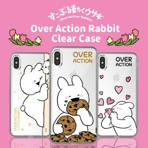 すこぶる動くウサギ 正規品 iPhone Xs Max ケース カバー クリア ソフト TPU  オーバーアクション Over Action Rabbit アイフォン ネコポス|vaniastore
