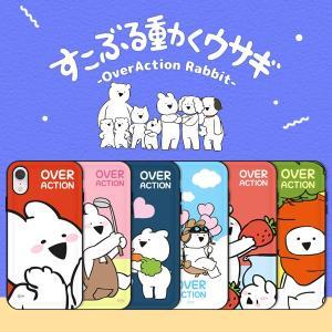 すこぶる動くウサギ 正規品 iPhone XR ケース カード収納 韓国 スタンド式 アイフォン 背面 suica pasmo ネコポス|vaniastore