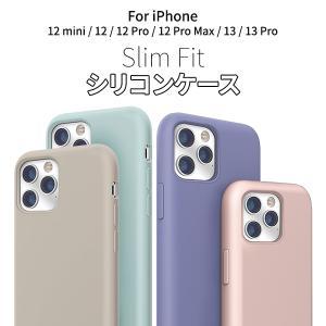 iPhone13 ケース iPhone シリコンケース  iPhone 12 mini/12/12 pro/12 pro max/13/13 pro スマホケース 保護 耐衝撃  ネコポス vaniastore