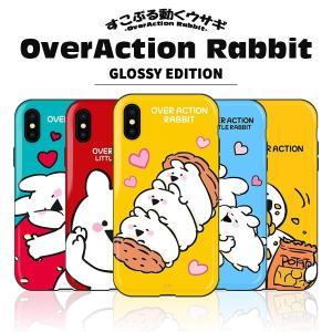 すこぶる動くウサギ 正規品 iPhone XR X/XS 8/7 スマホケース 光沢 グロッシー ハードケース オーバーアクション バンパーケース  韓国 ゆうパケット|vaniastore