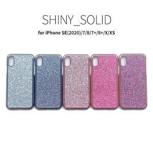 LA MIENNE SHINY CASE iPhone7 iPhone7+ iPhone8 iPhone8+ iPhoneX iPhoneXS スマホケース iphoneケース かわいい おしゃれ 韓国 ゆうパケット|vaniastore