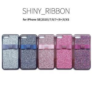 LA MIENNE SHINY RIBBON CASE iPhone7 iPhone7+ iPhone8 iPhone8+ iPhoneX iPhoneXS スマホケース iphoneケース かわいい おしゃれ 韓国 ゆうパケット|vaniastore
