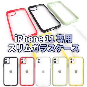 iPhone11 ケース  背面強化ガラス おしゃれ  衝撃吸収 耐衝撃 透明 軽い 落下防止  スマホケース かわいい iPhoneケース アイフォン カバー ネコポス|vaniastore