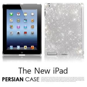 【在庫処分】 キラキラ New iPad Persian Case デコレーション ケース キュービック アイパッド カバー 保護 ネコポス便|vaniastore