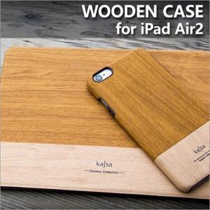 iPad Air 2 iPad mini 2 3 ケース手帳型 Wooden Case 木目調 木模様 カバー スリム スピーカー ビジネス 高級 フィット 黒 丈夫 スマート ネコポス|vaniastore