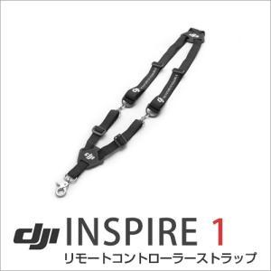 DJI INSPIRE 1 送信機ストラップ  Part44 宅配便 vaniastore